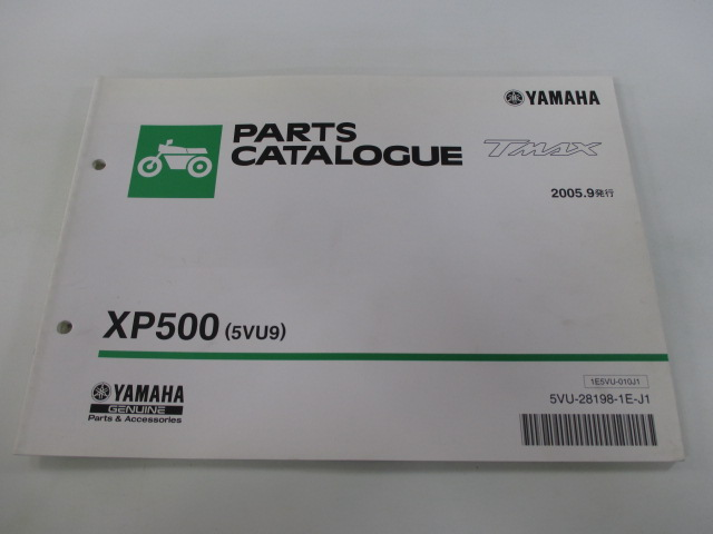 YAMAHA-Genuine-Used-Motorcycle-Parts-List-T-MAX-Edition-1-SJ04J-12699
