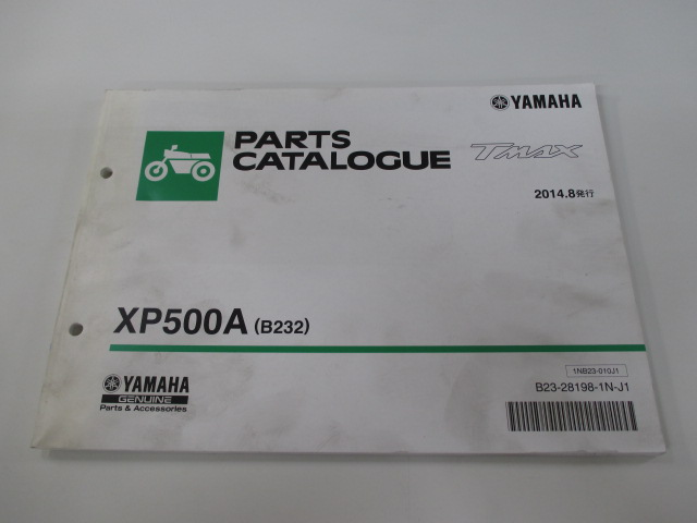 YAMAHA-Genuine-Used-Motorcycle-Parts-List-T-MAX-Edition-1-SJ12J-6568