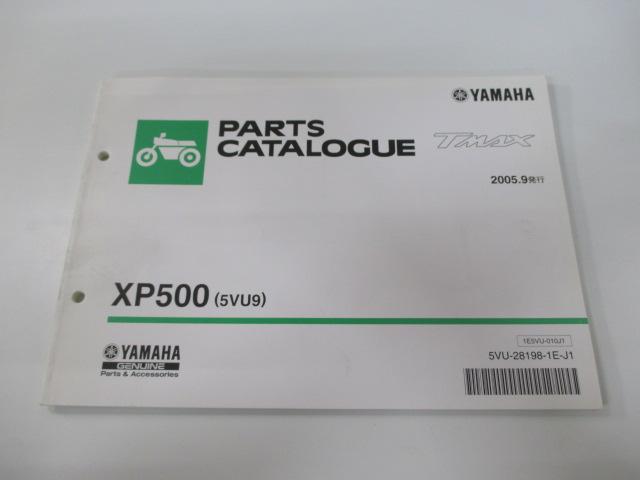 YAMAHA-Genuine-Used-Motorcycle-Parts-List-T-MAX-Edition-1-SJ04J-29681